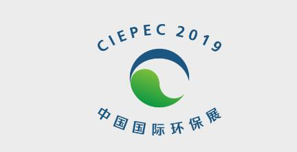 Attend CIEPEC Exhibition in June 12th-14th